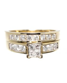 Princess Qual Bridal Ring Set (1.0 ct)