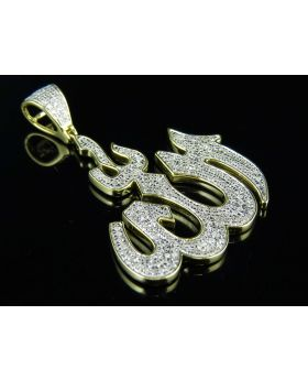 "10K Yellow Gold Islamic Allah Arabic Scripture Diamond 1.5"" Charm Pendant 0.75ct."