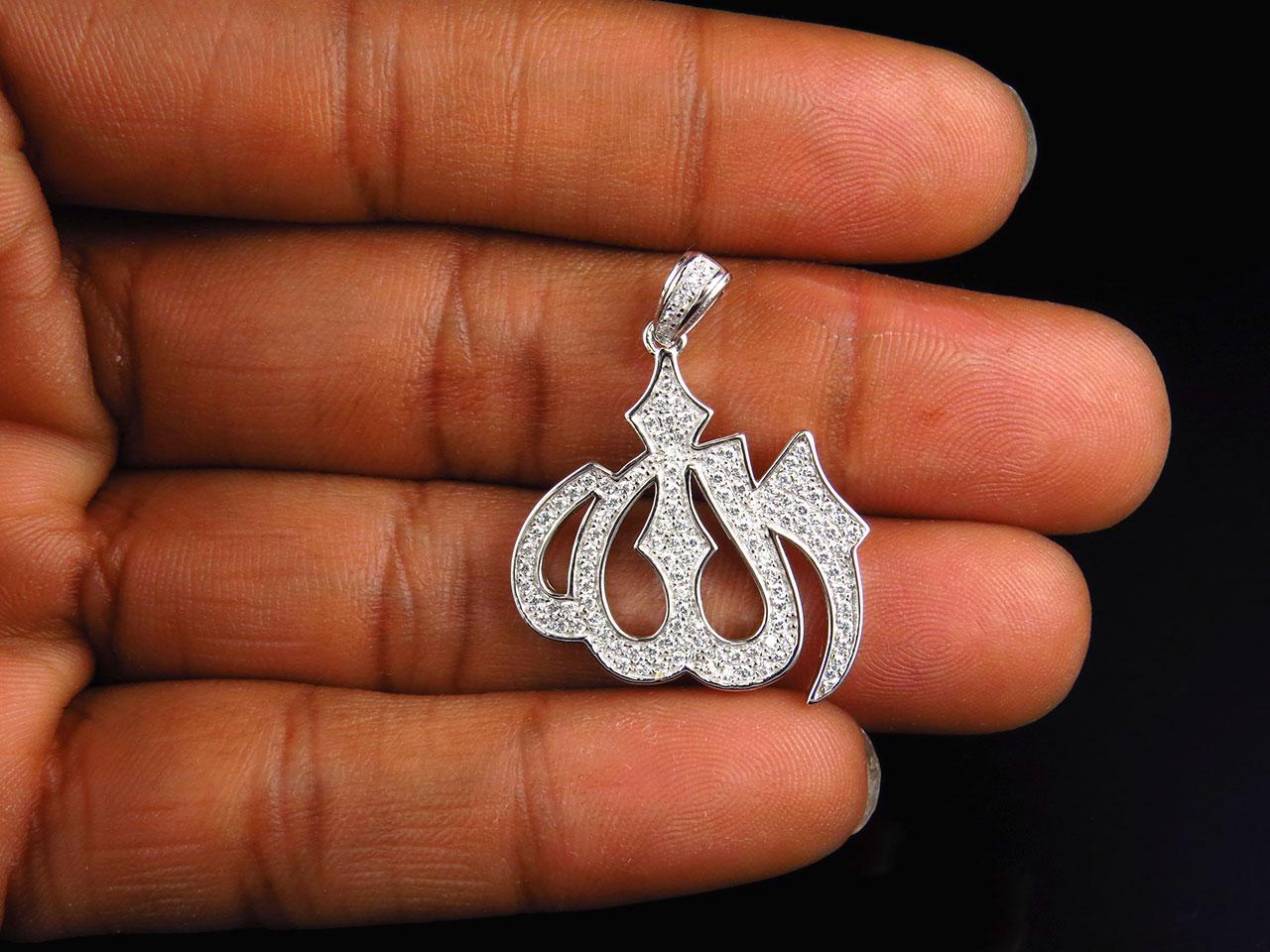 Sterling silver lab diamond micro pave allah pendant in white gold sterling silver lab diamond micro pave allah pendant aloadofball Gallery